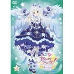 アイカツスターズ! 星のツバサシリーズ 3 DVD