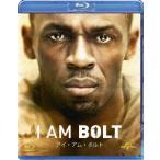 アイ・アム・ボルト Blu-ray Disc