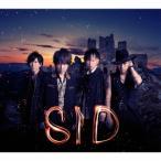 シド 螺旋のユメ [CD+DVD]<初回生産限定盤> 12cmCD Single 特典あり