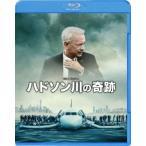 トム・ハンクス ハドソン川の奇跡 Blu-ray Disc