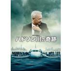 トム・ハンクス ハドソン川の奇跡 DVD