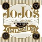 TV���˥� ���祸��δ�̯������ THEME SONG BEST ��Generation�� CD