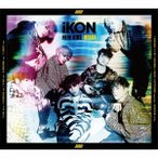 iKON (Korea) NEW KIDS:BEGIN [スマプラ付] CD