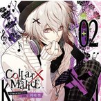 梶裕貴 Collar×Malice Character CD vol.2 岡崎契(CV梶裕貴)<通常盤> CD