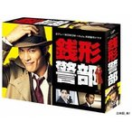 鈴木亮平 日テレ×WOWOW×Hulu 共同製作ドラマ 銭形警部 DVD-BOX DVD