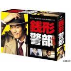 鈴木亮平 日テレ×WOWOW×Hulu 共同製作ドラマ 銭形警部 Blu-ray BOX Blu-ray Disc