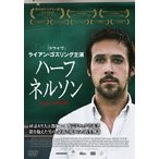 ライアン・フレック ハーフネルソン DVD