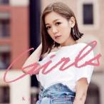 西野カナ Girls [CD+DVD]<初回生産限定盤> 12cmCD Single 特典あり