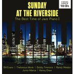 SUNDAY AT THE RIVERSIDE: The Best Time of Jazz Piano I<タワーレコード限定> CD