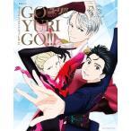 「ユーリ!!! on ICE」公式ファンブック GO YURI GO!!! Mook
