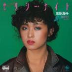 三原じゅん子 セクシー・ナイト MEG-CD