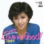 三原じゅん子 ホンキでLove me Good! MEG-CD
