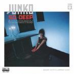 三原じゅん子 So Deep[シングル] MEG-CD