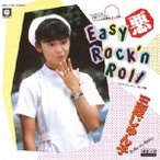 三原じゅん子 Easy 悪 Rock'n Roll MEG-CD