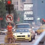 三原じゅん子 WINDY CITY/JUNKO IN CHICAGO MEG-CD