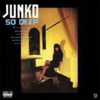 三原じゅん子 So Deep[アルバム] MEG-CD