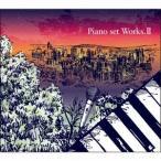 Piano set Works.II CD