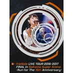 fripSide fripSide LIVE TOUR 2016-2017 FINAL in Saitama Super Arena -Run for the 15th Anniversary- (type-A) [3B Blu-ray Disc 特典あり