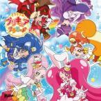 宮本佳那子 キラキラ☆プリキュアアラモード 後期主題歌シングル [CD+DVD]<初回生産限定盤> 12cmCD Single