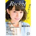 Rocket vol.7 Book