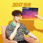 JUNHO (From 2PM) 2017 S/S (B) CD 特典あり