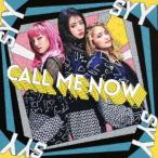 スダンナユズユリー CALL ME NOW [CD+DVD] 12cmCD Single