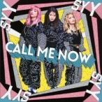 スダンナユズユリー CALL ME NOW 12cmCD Single
