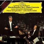 アルトゥーロ・ベネデッティ・ミケランジェリ ベートーヴェン: ピアノ協奏曲集(第1番・第3番・第5番《皇帝》), ピアノ SACD Hybrid