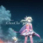 ChouCho kaleidoscope/薄紅の月 12cmCD Single