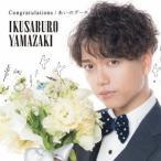 山崎育三郎 Congratulations/あいのデータ [CD+DVD]<初回限定盤> 12cmCD Single