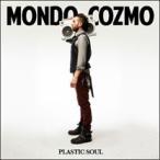 Mondo Cozmo Plastic Soul CD