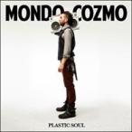 Mondo Cozmo Plastic Soul LP