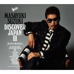 鈴木雅之 DISCOVER JAPAN III 〜the voice with manners〜 CD