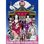 ASIAN KUNG-FU GENERATION 映像作品集13巻 〜Tour 2016 - 2017 「20th Anniversary Live」 at 日本武道館〜 [Deluxe Ed Blu-ray Disc
