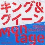 ポルノグラフィティ キング&クイーン/Montage [CD+DVD]<初回生産限定盤> 12cmCD Single