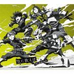 amazarashi 空に歌えば (B) [CD+ラバーバンド(B Type)]<初回生産限定盤> 12cmCD Single