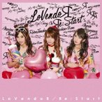 LoVendoЯ Яe:Start [CD+DVD] CD 特典あり
