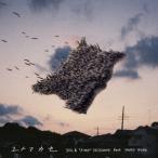 """SOIL & """"""""PIMP"""""""" SESSIONS ユメマカセ 12cmCD Single"""