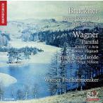 """ハンス・クナッパーツブッシュ Bruckner: Symphony No.3 """"""""Wagner""""""""; Wagner: Parsifal - Ich sah das Kind an seiner  SACD Hybrid"""