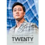 ソ・ジソブ 2017 SOJISUB FANMEETING TWENTY:THE MOMENT IN JAPAN DVD