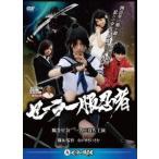 セーラー服忍者 DVD