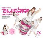 でんぱ組.inc でんぱの神神 DVD 神BOXビリナイン [6DVD+Blu-ray Disc] DVD