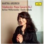 マルタ・アルゲリッチ Tchaikovsky: Piano Concerto No.1 LP