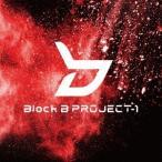 Block B PROJECT-1 PROJECT-1 EP (TYPE-RED) [CD+DVD]<通常盤/初回限定仕様> 12cmCD Single 特典あり