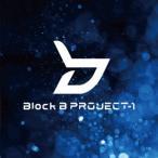 Block B PROJECT-1 PROJECT-1 EP (TYPE-BLUE) [CD+DVD]<通常盤/初回限定仕様> 12cmCD Single 特典あり