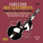 Howard Alden FAMOUS DOOR ACE GUITARISTS CD