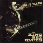 柳ジョージ KING BEE BLUES SHM-CD