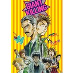 ツジトモ GIANT KILLING 44 COMIC
