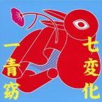 一青窈 七変化 12cmCD Single