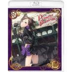 プリンセス・プリンシパル III<特装限定版> Blu-ray Disc